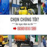 Dịch vụ hút hầm cầu, thông cầu cống nghẹt SỐ 1 tại Đà Nẵng