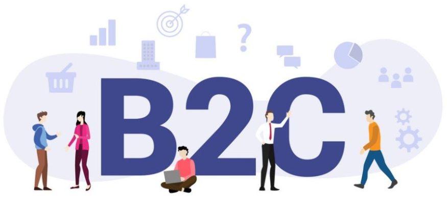 B2C là gì