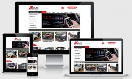 Thiết kế website ô tô đẹp, chuyên nghiệp